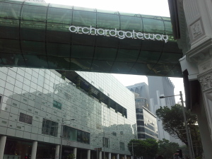 Orchard Gateway Emerald link bridge