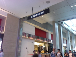 Orchard Gateway Shopping Centre link to Somerset